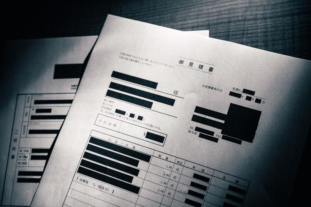 横浜探偵の見積書